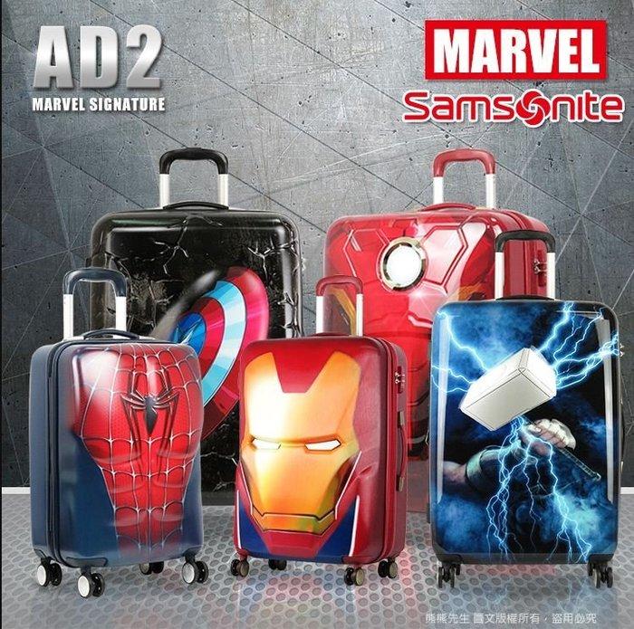 《熊熊先生》行李箱 旅行箱 拉桿箱 Samsonite 新秀麗 26吋 AD2