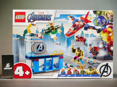 參號倉庫 現貨 LEGO 76152 樂高 MARVEL 超級英雄系列 洛基的憤怒 洛基 鋼鐵人 索爾 浩克 驚奇隊長