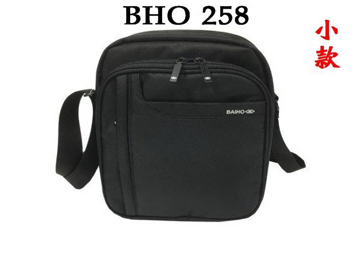 【菲歐娜】7763-(特價拍品)BAIHO防潑水多功能斜背包小款(黑) BHO258