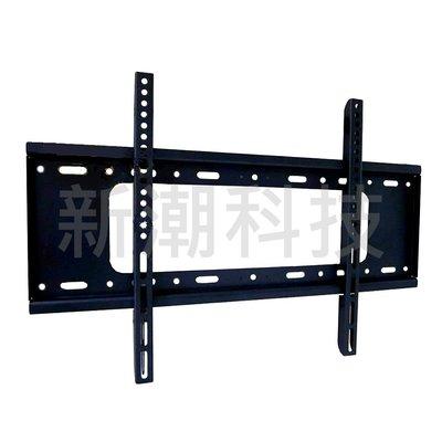 【新潮科技】T70s32-75寸 液晶電視 壁掛架 LED 電視 壁掛架 LG/samsung/奇美/SONY/BENQ