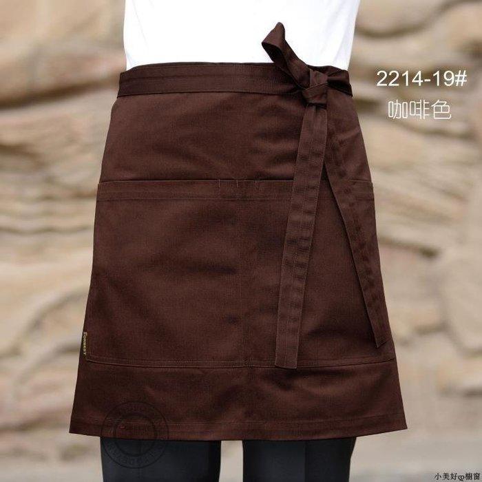 FLEN 圍裙半身短圍裙酒店餐廳飯店咖啡茶樓廚師服務員工作圍裙