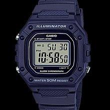 深水步門市 全新正貨1年保養 7日有壞包換 CASIO 卡西歐 手錶  W-218H-2A