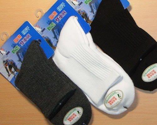 LD~素面運動毛巾底棉襪 1/2純棉踝襪