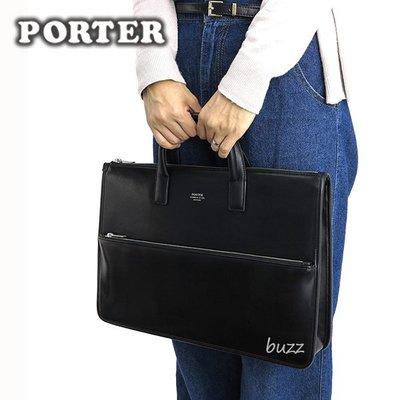 巴斯 日標PORTER屋-三色預購 PORTER CLERK 牛革手提公事包 034-03195