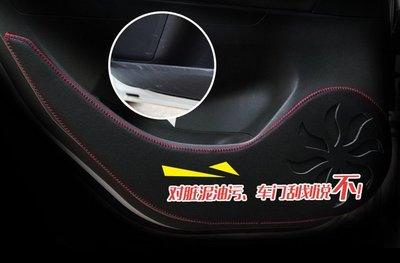 MOMO車品 現代 HYUNDAI ELANTRA i30 ix35 車門防踢墊 車門保護墊 內門保護墊 防踢墊
