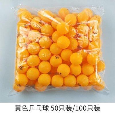 heavy°鋪 三星級乒乓球訓練比賽用球新材料ABS40耐打兵乓球GW125