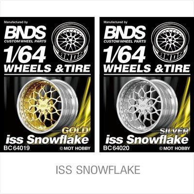 1/64 改裝輪胎 BNDS BC 64019 / 64020 合金輪殼 輪罩蝕刻片 無紋輪胎 4顆裝 金色/銀色飛鳥和蟬EEE080
