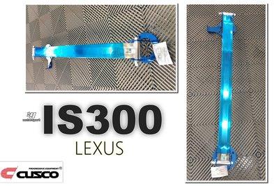 小傑車燈精品--全新 LEXUS IS300 CUSCO 拉桿 2013 2014 2015 2016年 引擎室拉桿