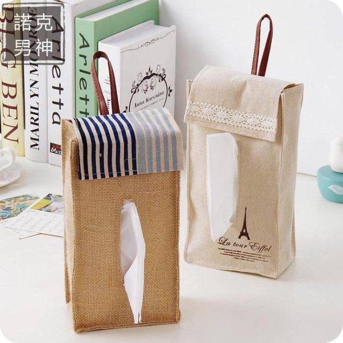 面紙盒 日式環保創意紙巾盒 復古簡約掛式布藝紙巾抽 紙巾掛袋抽紙盒