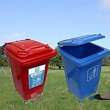 【OL嚴選】M60腳踏式資源回收桶60公升 紅藍可挑色 請詢問運費 大量可議價 回收箱 垃圾桶 資源回收 垃圾分類 環保