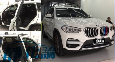 ☆久豆麻鉄☆ BMW X3 G01 適用 (四門氣密) 隔音條 全車隔音套組 汽車隔音條 靜化論 公司貨