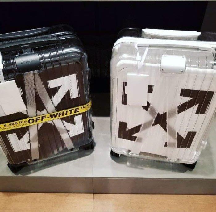 RIMOWA X OFF WHITE 第二代限量款 透明款