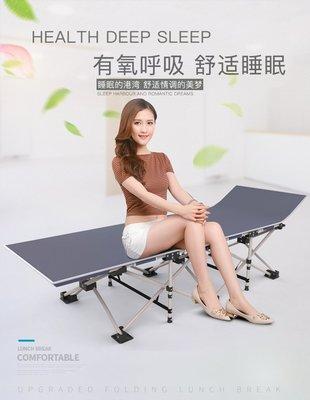 加厚折疊床摺疊床折合床摺合床.看護床單人床DBX