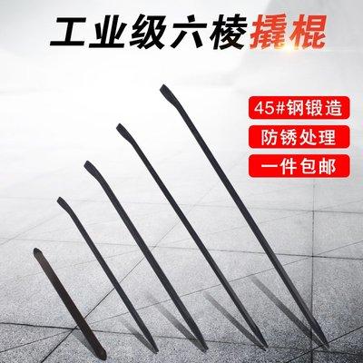 奇奇店-撬棒電動摩托車三輪車自行車拆輪...