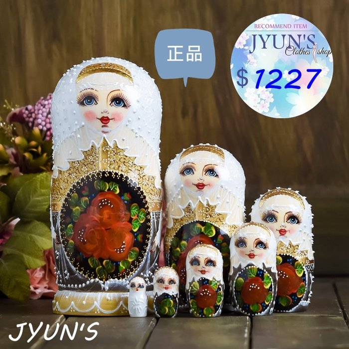 JYUN'S 新品進口正品俄羅斯套娃雪白色蕾絲7層烤漆精品純手工木製工藝品節日禮物擺件禮品 1色預購