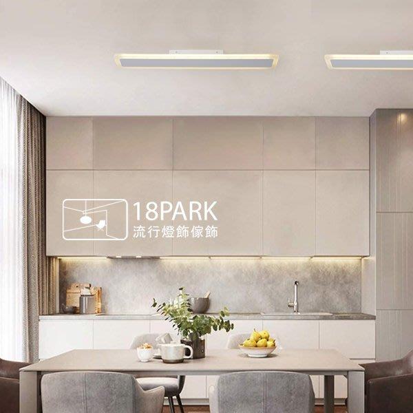 【18Park 】極簡大方 Line  [ 線道吸頂燈-長方80cm ]