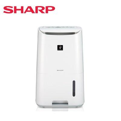 缺貨 《電氣男》【SHARP 夏普】6公升自動除菌離子清淨除濕機(DW-H6HT-W)↗可申請貨物稅補助