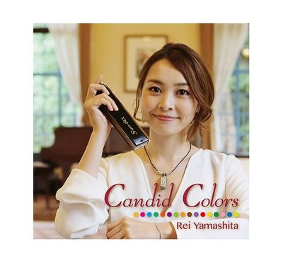 合友唱片 面交 自取 山下伶 Candid Color / 本色 CD