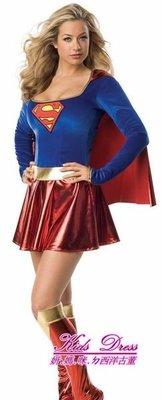妍媽咪造型服出租~萬聖節性感女超人Supergirl造型服歐美進口成人款~表演造型派對變裝