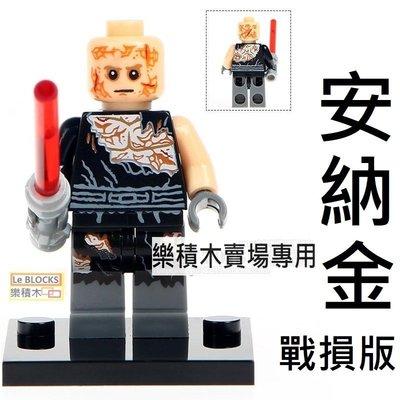 850樂積木【現貨】欣宏 安納金 戰損版 袋裝 非樂高LEGO相容 黑武士 星際大戰 積木 人偶 最後的武士 490