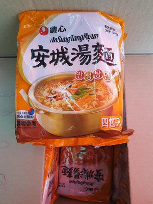 ~魔寶窩~韓國農辛安城湯麵,一袋四包