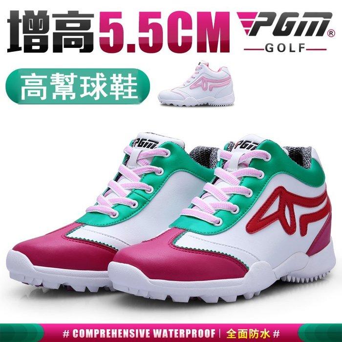 5C精選@新款女士高爾夫鞋 PGM 高爾夫球鞋 內增高3cm 女士高幫鞋 防水運動鞋