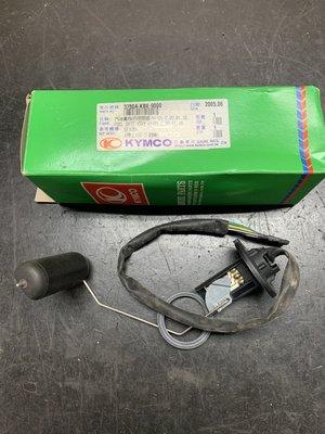 光陽 A博士 150 汽油量指示浮筒組