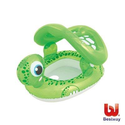 Bestway。海龜抗UV充氣座圈(69-10612)