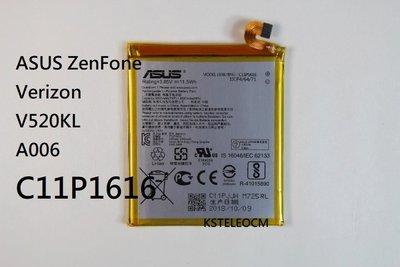 華碩ZenFong Verizon  ...
