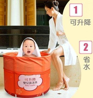 第3代可升降80*78,省水 8支架 折疊式 大人成人小孩 浴缸澡盆 嬰兒游泳池 魚缸 水缸