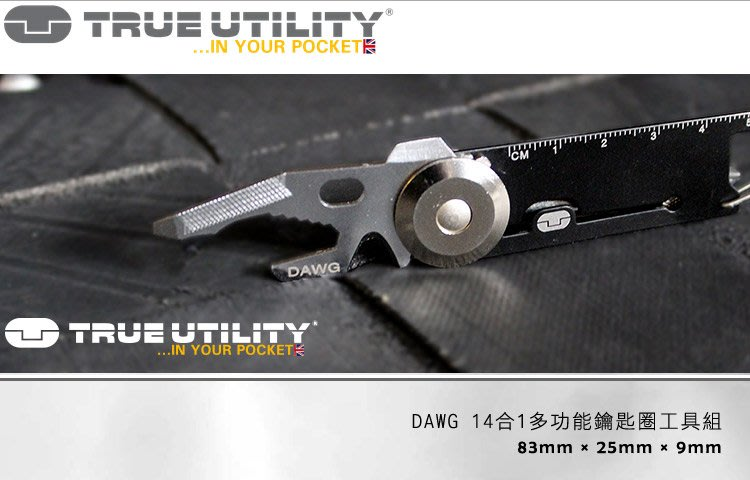 【angel 精品館 】True Utility DAWG 14合1多功能鑰匙圈工具組 TU205