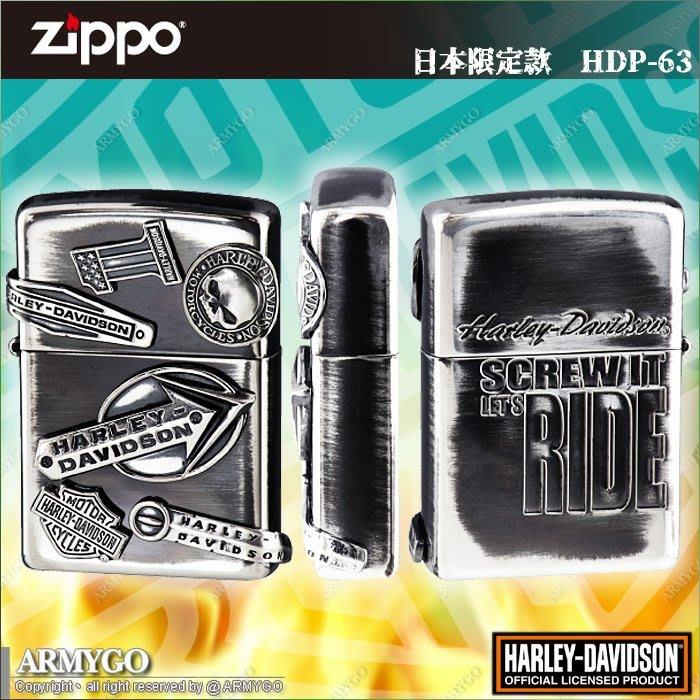 【ARMYGO】ZIPPO原廠打火機-日本哈雷系列-No.HDP-63