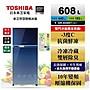 **新世代電器**TOSHIBA東芝 608公升- 3℃抗菌...
