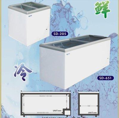 彰化二手貨中心 ---- 全新品 6尺(471公升)玻離對開冰櫃  冷凍櫃 臥式冰櫃冰箱(預購)