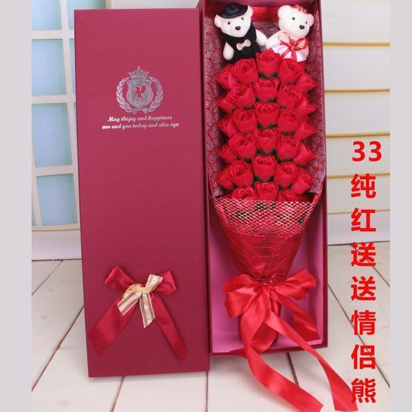 5Cgo【鴿樓】含稅會員有優惠  521660291668 情人節玫瑰花束送女友老婆創意香皂花生日禮物表白21朵+禮盒