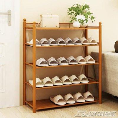 防塵鞋架多層簡易家用經濟型鞋柜收納架組裝現代簡約楠竹置物架子YXS