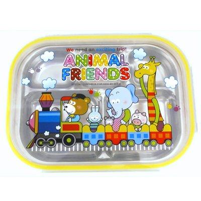 悠遊友柚◎韓國製 304不鏽鋼 樂扣式 兒童餐盤 韓式便當盒/動物朋友-火車/多件優惠