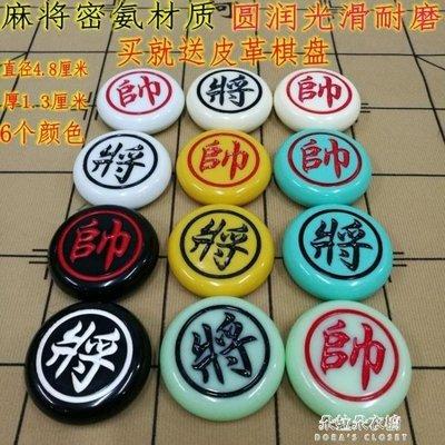 ZIHOPE 中國象棋小號中號大號光滑無裂痕密胺材質樹脂象棋麻將料象棋ZI812