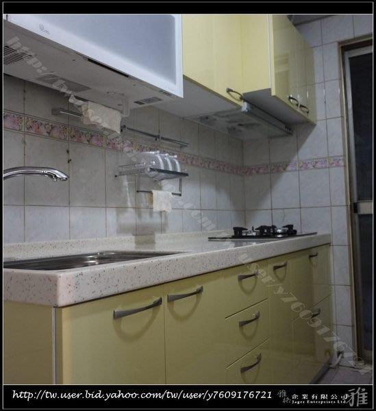 【雅格廚櫃】工廠直營~一字型廚櫃、流理台、廚具、結晶鋼烤、喜特麗三機、三星人造石