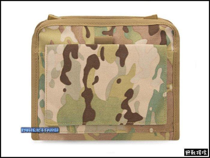 【野戰搖滾-生存遊戲】多功能低調整理包、工具包【Multicam】多地形迷彩包醫療包腰包雜物包勤務包野外求生包