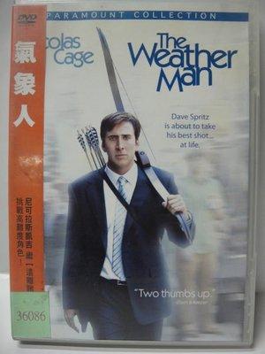 莊仔@88099 DVD 尼可拉斯凱吉 米高肯恩【氣象人】全賣場台灣地區正版片