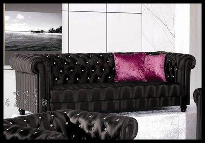【Oo暖暖屋oO】 美式新古典**~艾芬妮黑色皮革經典三人份沙發~**