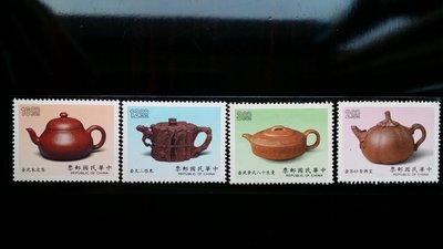 台灣郵票-民國78年- 269--茶壺郵票 - 4全