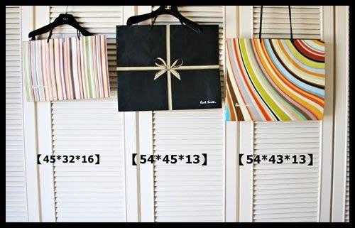 【Paul Smith】專櫃正品七彩條紋超厚紙袋