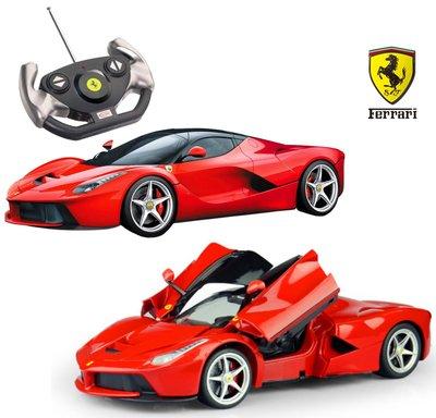 【艾蜜莉生活館】 1:14 法拉利 Ferrari LaFerrari模型遙控車/ 1/ 14搖控車 可開車門 (瑪莉歐貨 台南市