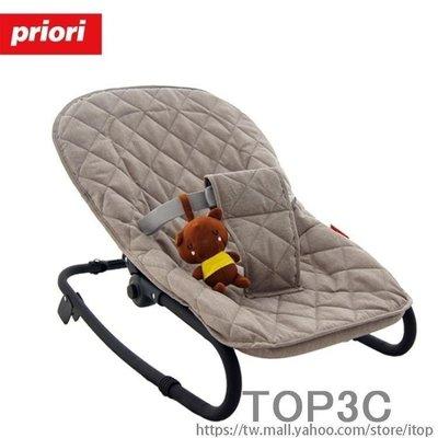 YEAHSHOP PRIORI加大嬰兒搖椅搖籃寶寶安撫躺椅搖搖椅非電動秋千搖籃床搖床448429Y185