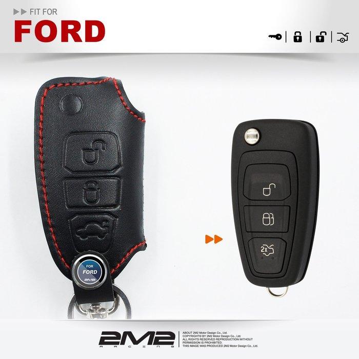 【2M2】Ford Mondeo Focus Fiesta Kuga MK3 福特 汽車 晶片 折疊 鑰匙 皮套 保護套