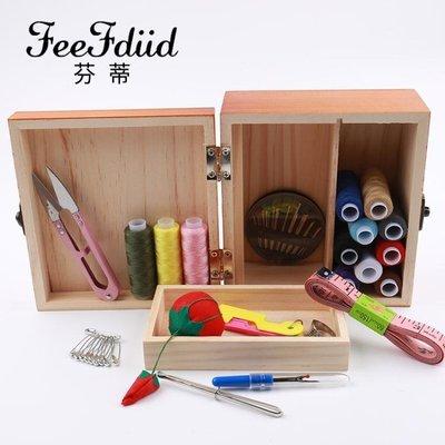 復古手縫線實木針線盒家用套裝收納盒針線...