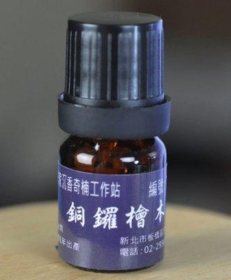 宋家苦茶油TOILKa4-1號.正宗天然台灣銅鑼精製提煉檜木精油10年前老貨