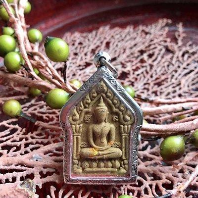 泰國佛牌正品2558龍婆梁黃色新坤平銅符管帶殼原廟新外盒貝葉泰佛 C5194